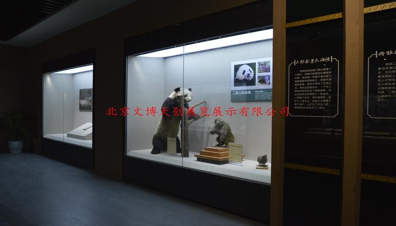 四川 纪念馆