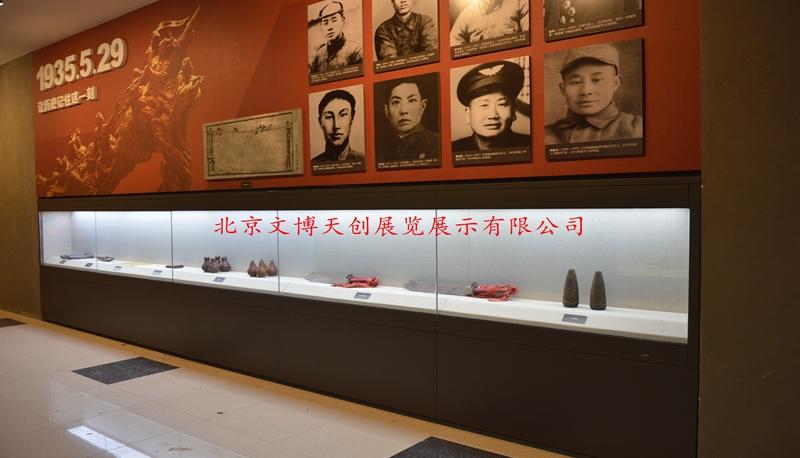 红军飞夺泸定桥纪念馆